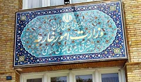 طهران: السعودية مصدر الارهاب والتطرف في المنطقة والعالم