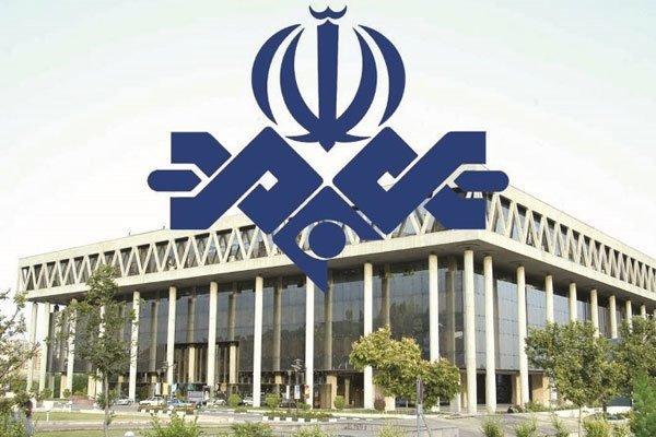 اتفاق تعاون إعلامي بين الإذاعة والتلفزيون الإيراني وتلفزيون سريلانكا