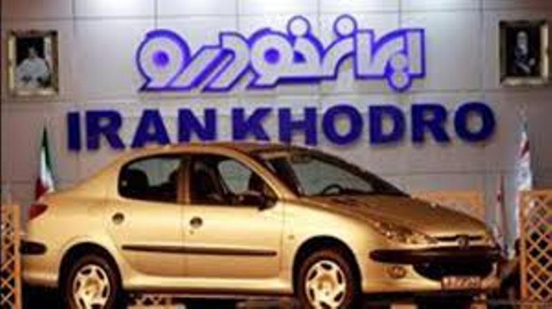 إفتتاح معرض للسيارات الايرانية في أربيل بكردستان العراق