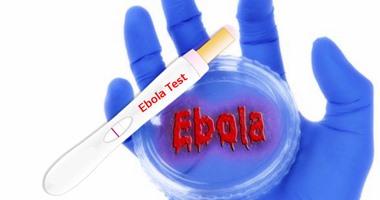 الصحة العالمية ترسل أكثر من 7 آلاف مصل للقضاء على الإيبولا بالكونغو