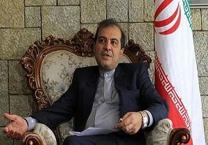 السفير الايراني: طهران تطالب بتعاون بكين للحفاظ على الاتفاق النووي