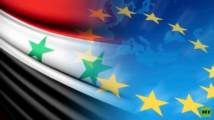 تونس تفاوض أوروبا على