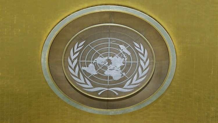 الجمعية العامة تصوّت على قرار يدين إسرائيل بشأن العنف في غزة