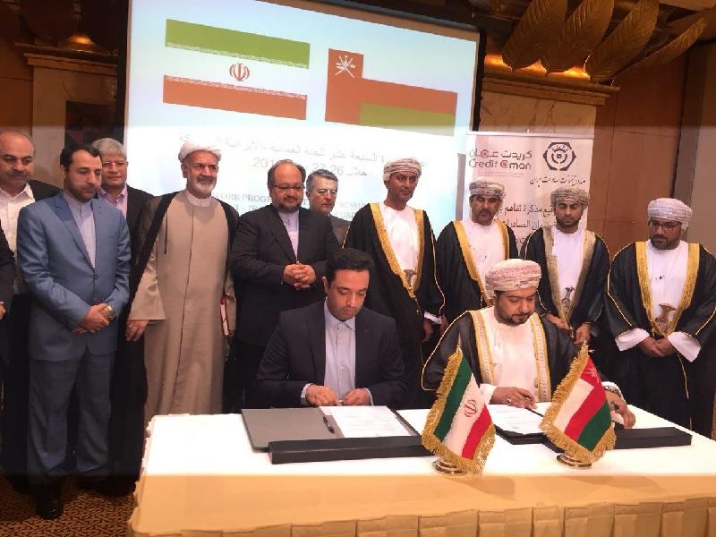 ايران وعمان توقعان اتفاقا لضمان الصادرات