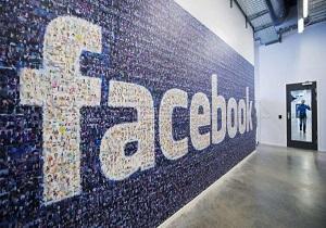 فيسبوك تبرّئ نفسها من التجسس عبر الميكروفونات