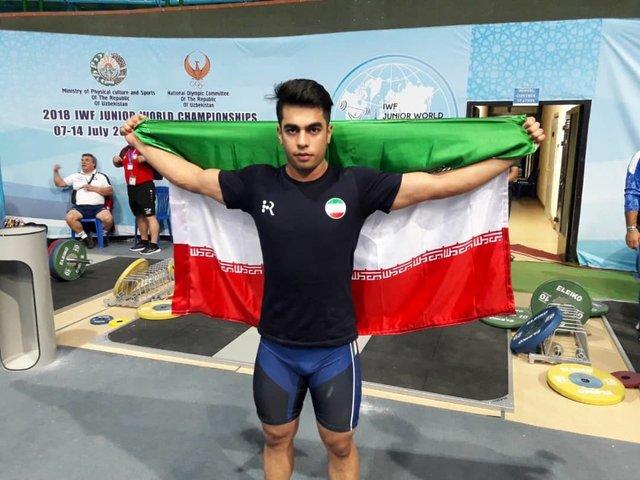 الرباع الإيراني یحرز لقب وصیف بطولة العالم للشباب برفع الاثقال
