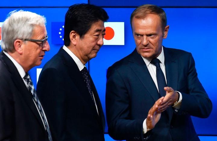 اتفاق تجاري بين طوكيو والاتحاد الأوروبي لمواجهة قرارات ترامب