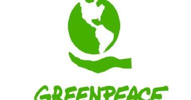 جرينبيس: تركيزات الأوزون ترتفع لمستوى قياسى فى الصين