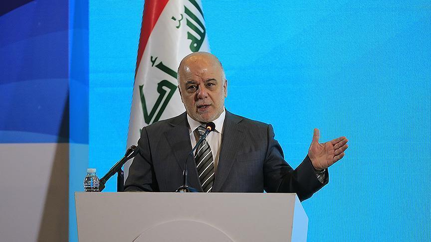 العبادي يطعن بقرار الرئيس منح أعضاء البرلمان العراق رواتب تقاعدية