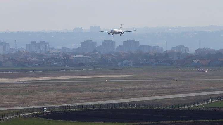 هبوط اضطراري لطائرة كريستين لاغارد في الأرجنتين