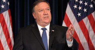 الخارجية الأمريكية تبدى استعدادها لتطوير العلاقات مع السودان
