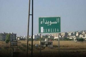 الإخبارية السورية: تفجير إرهابي في مدينة السويداء