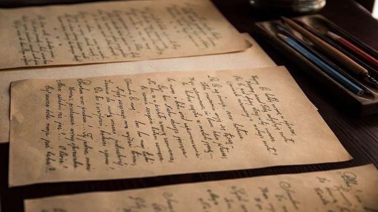 عامل مكتبة يسرق مخطوطات بملايين الدولارات!
