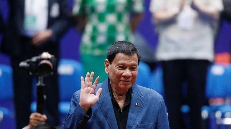 الرئيس الفلبيني يدعو جماعة