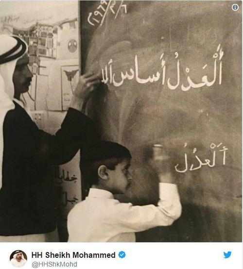 محمد بن راشد ينشر صورة مثيرة لابن زايد حين كان طالبا..الصورة