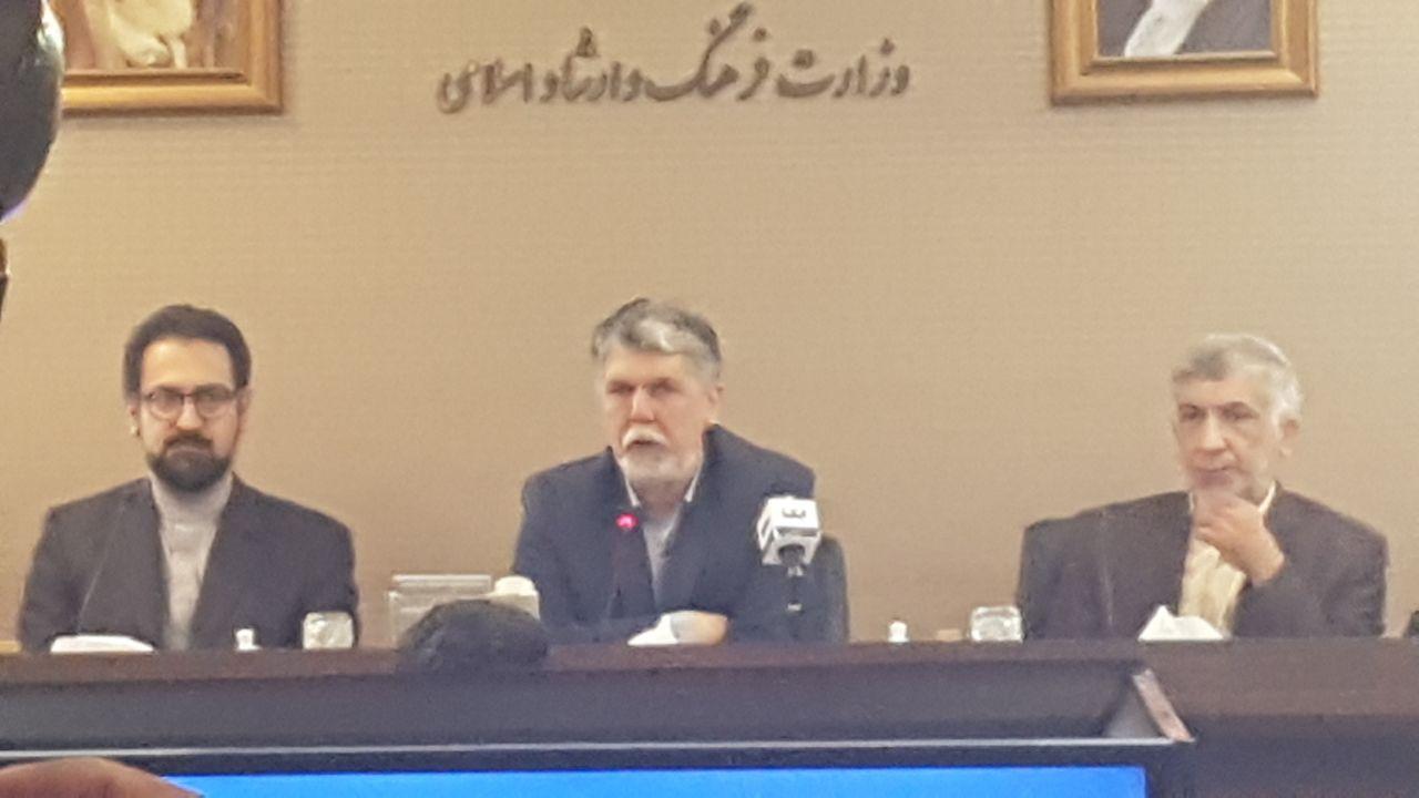 وزير الثقافة والإرشاد الاسلامي: علينا تحويل ايران الي قاعدة قرآنية عالمية