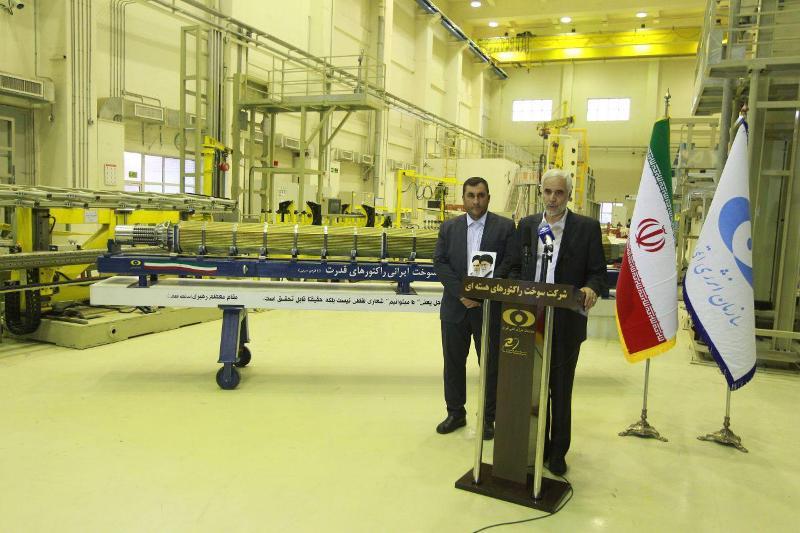 بدء العمليات التنفيذية لانتاج 'UF4' في اصفهان
