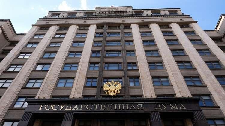 مشروع قانون روسي لفرض أشد العقوبات على المتحرشين جنسيا بالأطفال