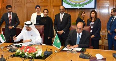 الأمانة العامة للجامعة العربية توقع عقد المشاركة فى فعاليات