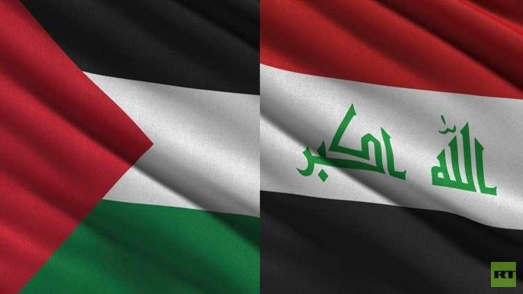 العراق يحل ضيفا على فلسطين لأول مرة