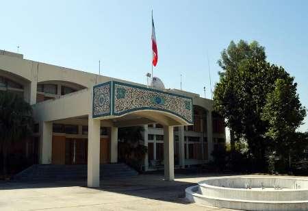 ايران تعتبر القاعدة عدوا للسلام و الامن الدولي