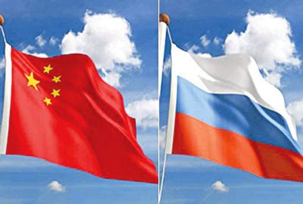 الخارجية الصينية: روسيا والصين تؤكدان ضرورة الحفاظ على خطة العمل الشاملة حول إيران