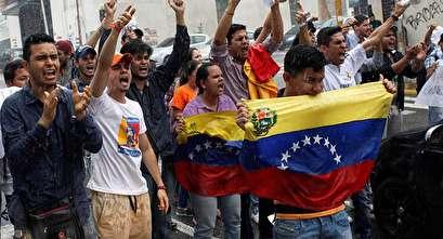 رفع الحد الأدنى للأجور في فنزويلا بمقدار 60 مرة