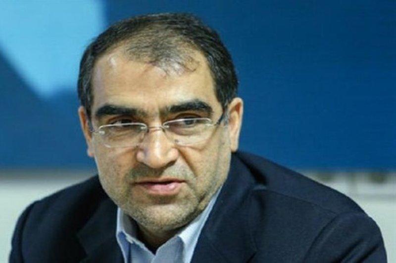 وزير الصحة الايراني: تخصيص 3.5 مليار دولار لقطاع الصحة في البلاد