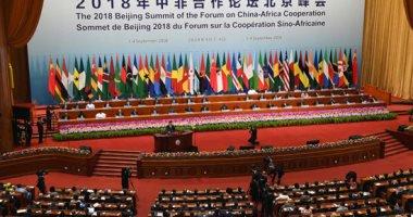 الصين تعلن توقيع مذكرات تفاهم مع 37 دولة إفريقية حول بناء وتطوير
