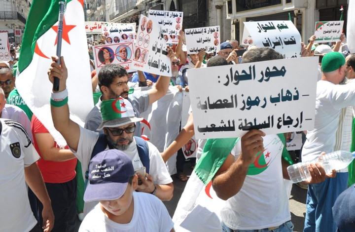 أكثر من مئة معتقل بالجزائر مع اقتراب موعد الرئاسيات