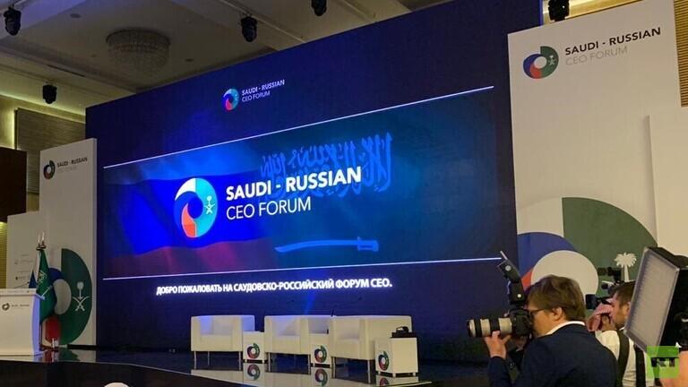 روسيا والسعودية توقعان 17 اتفاقا تغطي شتى المجالات