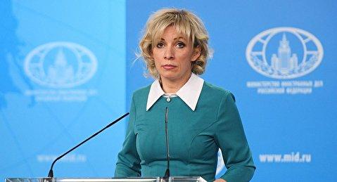 زاخاروفا: توجد مشاكل في إصدار تأشيرات للمندوبين إلى الأمم المتحدة