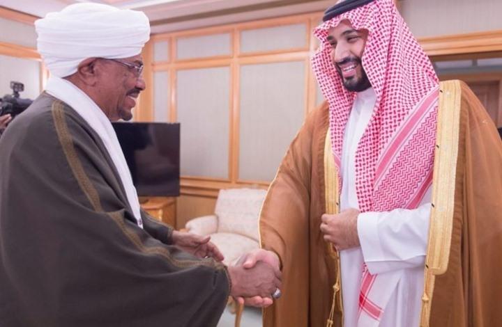وزير دفاع سوداني يقر بتلقي البشير أموالا من ابن سلمان