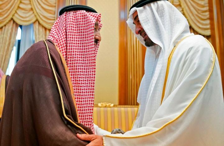 هذه أبرز بنود اتفاق الرياض بين حكومة اليمن والانفصاليين