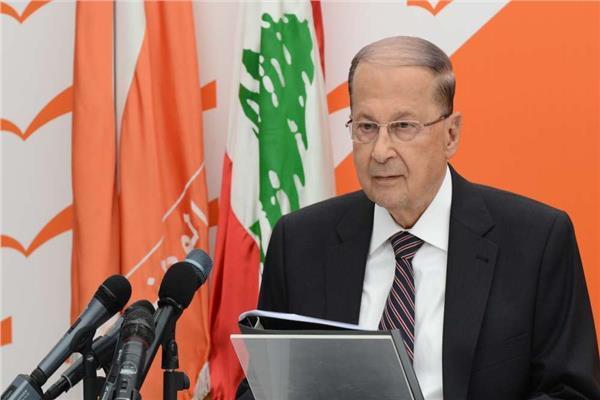 الرئيس اللبناني: أتعهد بمواصلة الحرب على الفساد بعيداً عن أي انتقائية أو تعميم