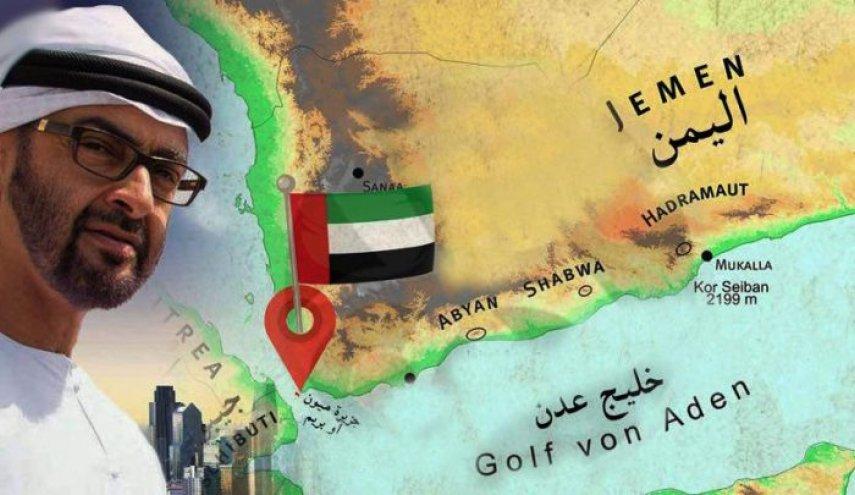 فضيحة للإمارات داخل منشأة غاز يمنية.. لوموند تنشر التفاصيل