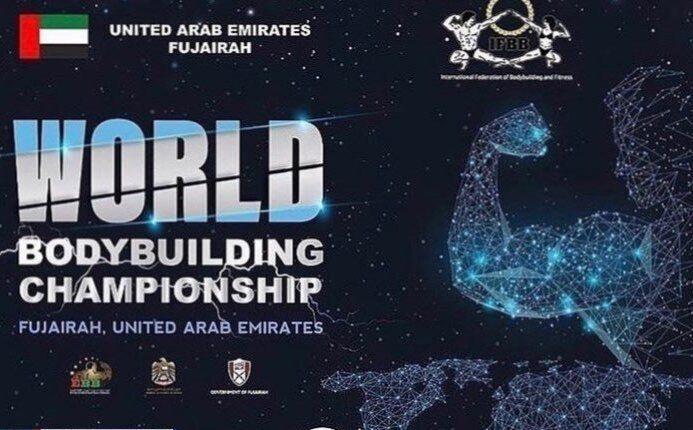 فريق كمال الاجسام الإيراني يتوج بطلا على العالم