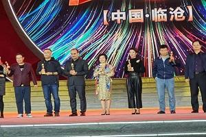فيلم ايراني ينال التمثال الذهبي لمهرجان الافلام القصيرة بالصين