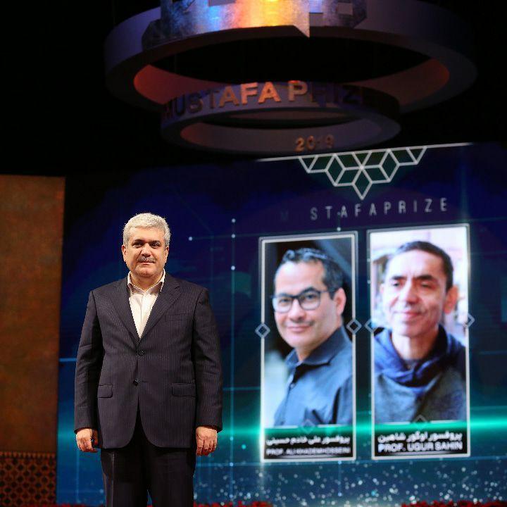 حفل منح جائزة المصطفى(ص).. تعاضد العلم والتكنولوجيا لدفع الأمة الإسلامية إلى الأمام