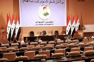 لجنة الخارجية في البرلمان العراقي : التدخل الامريكي بالشان الداخلي خرق للسيادة الوطنية
