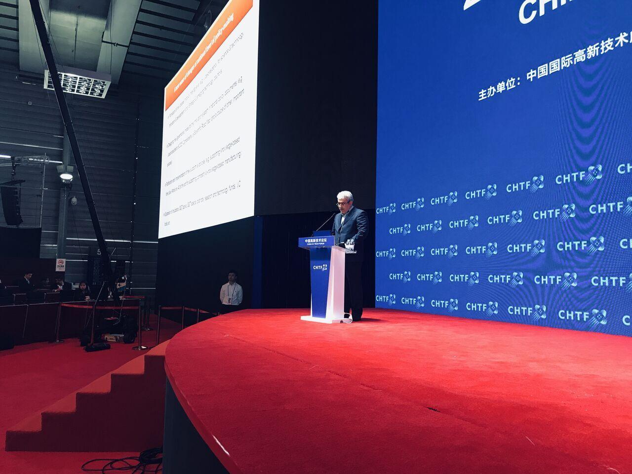 إيران مستعدة للتعاون العلمي و التقني مع جميع الدول