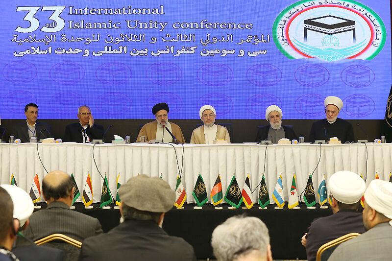 مؤتمر الوحدة الاسلامية: لتتخذ الدول الاسلامية موقفا حازما في الدفاع عن المسجد الاقصى