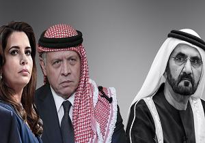 ماذا يعني قرار الأردن تعيين الأميرة هيا دبلوماسية في لندن؟