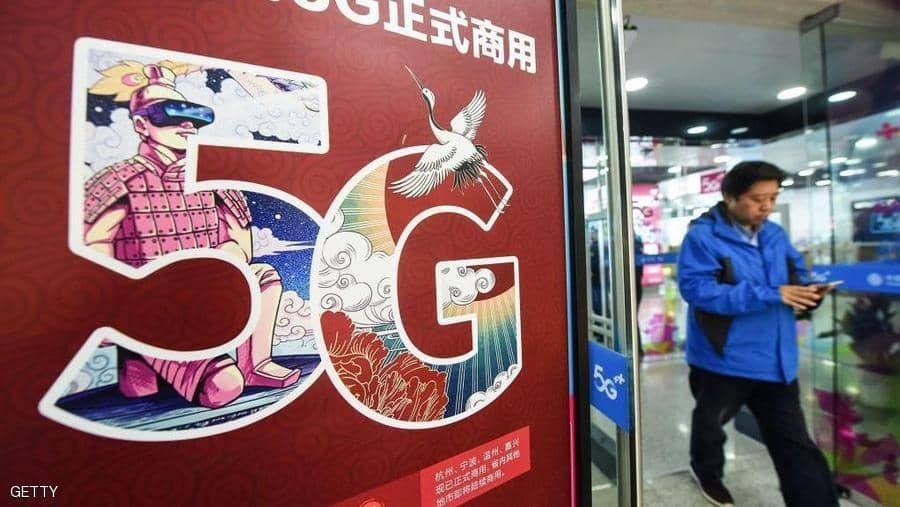 الصين تطلق أكبر شبكة