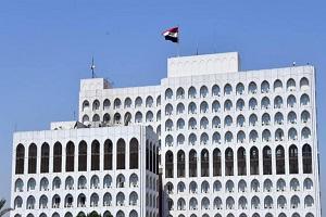 بغداد تدعو جميع الأطراف إلى الالتزام بمبدأ السيادة وعدم التدخل في شؤون العراق الداخلية