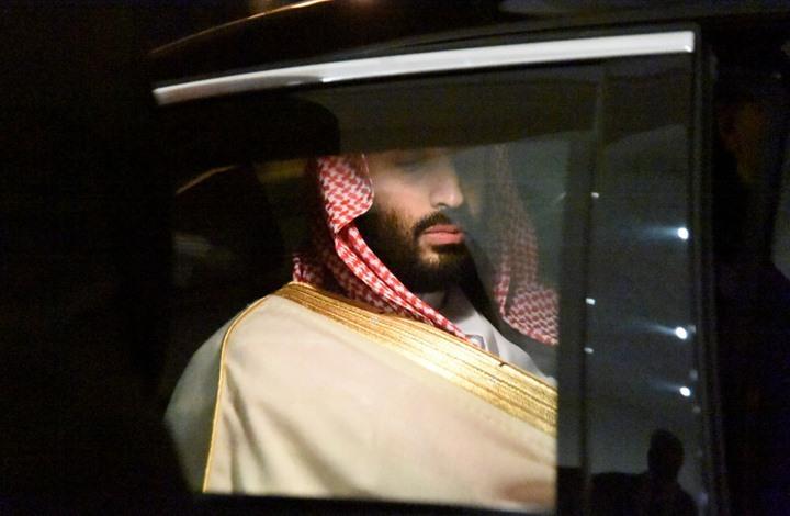 فايننشال تايمز: رؤية ابن سلمان لطرح أرامكو