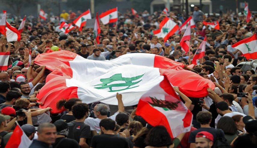 لبنان يعيد فتح أبواب بنوكه وعون يسعى إلى