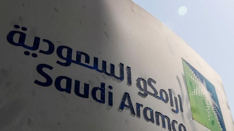 هيئة السوق المالية السعودية توافق على طلب شركة أرامكو