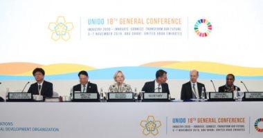 انطلاق أعمال المؤتمر العام الـ 18 لمنظمة