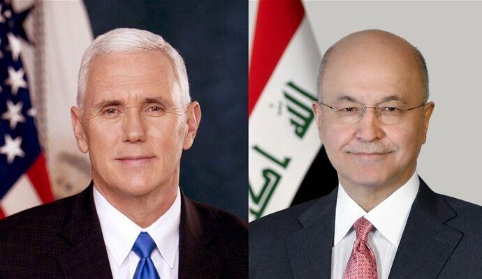 برهم صالح لنائب الرئيس الأمريكي: نرفض التدخلات الأجنبية في الشأن العراقي الداخلي